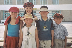 Smart looking Mongolian children.